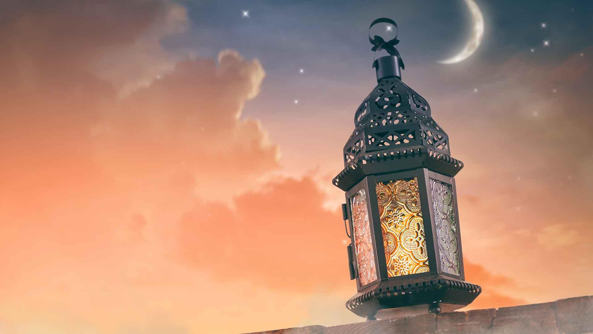 Ramadan Reflections Quiz